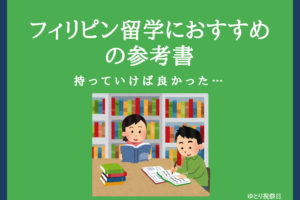 grammar-books